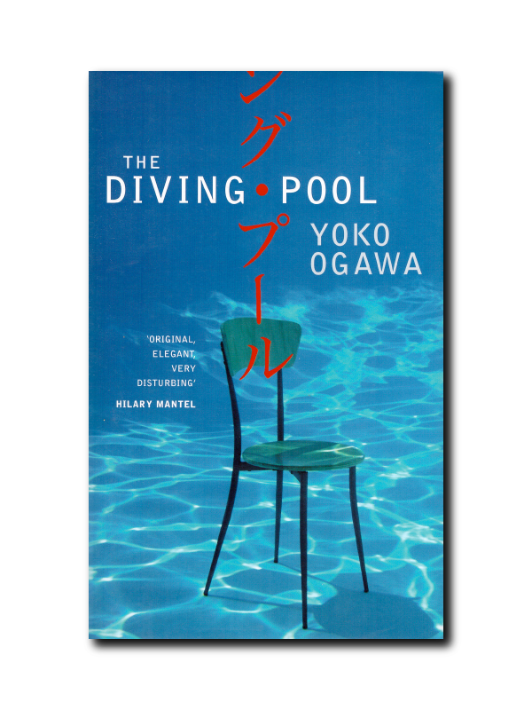The-Diving-Pool-HB_1024x1024